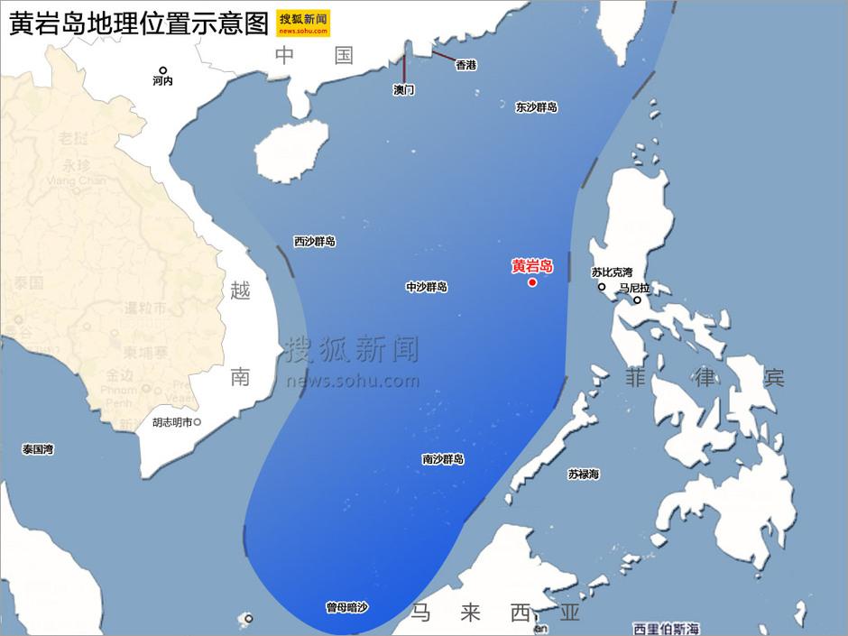 Huangyan Island Southseaconversations 讨论南海 - Huangyan map