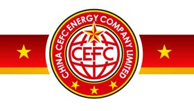 Cefc Huaxin Energy Company