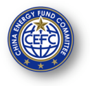 China Energy Fund Committee logo