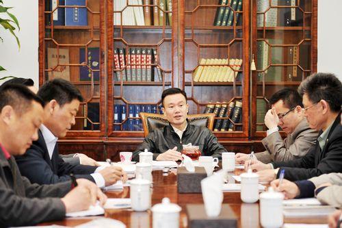 The Son? CEFC & Huaxin Chairman Ye, presiding