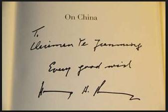 Kissinger - Ye inscription - Screen shot 2013-05-15 at 9.07.16 PM