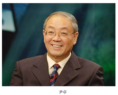 Yin Zhuo civilian