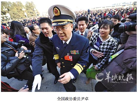 Yin Zhuo CPPCC 2013