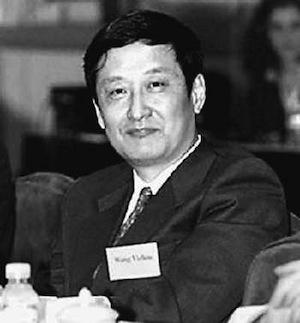 Wang Yizhou 王逸舟