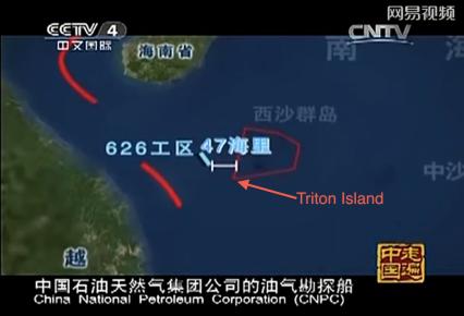 Location of the PetroChina seismic survey ship standoff, June 2007