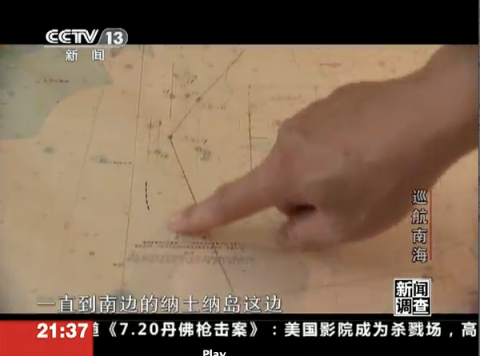"""Route of CMS South China Sea """"Regular Rights Protection Patrol 定期维权巡航"""""""