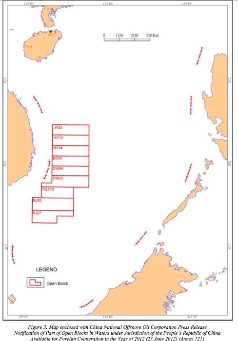 2012 CNOOC oil and gas blocks, noted by the Philippines vs China arbitral tribunal