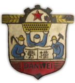 Danwei Model Workers
